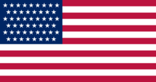 US flag large 51 stars